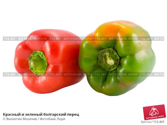 Красный и зеленый болгарский перец, фото № 112441, снято 2 февраля 2007 г. (c) Валентин Мосичев / Фотобанк Лори