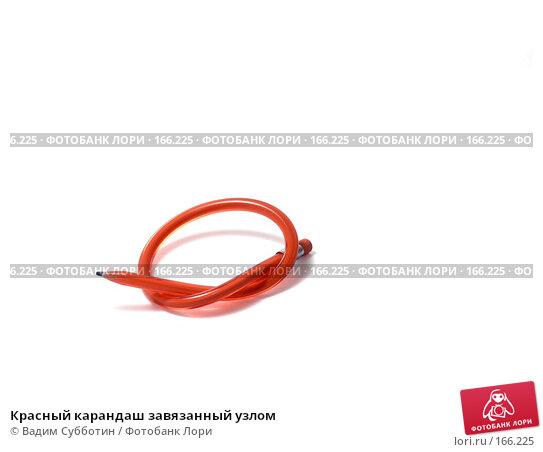 Красный карандаш завязанный узлом, фото № 166225, снято 28 марта 2017 г. (c) Вадим Субботин / Фотобанк Лори