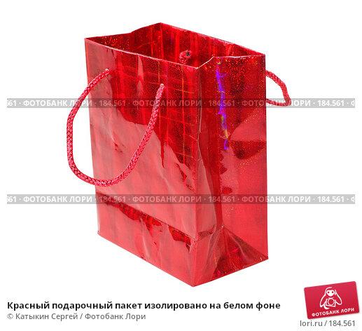 Красный подарочный пакет изолировано на белом фоне, фото № 184561, снято 16 декабря 2007 г. (c) Катыкин Сергей / Фотобанк Лори