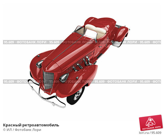 Красный ретроавтомобиль, иллюстрация № 95609 (c) ИЛ / Фотобанк Лори