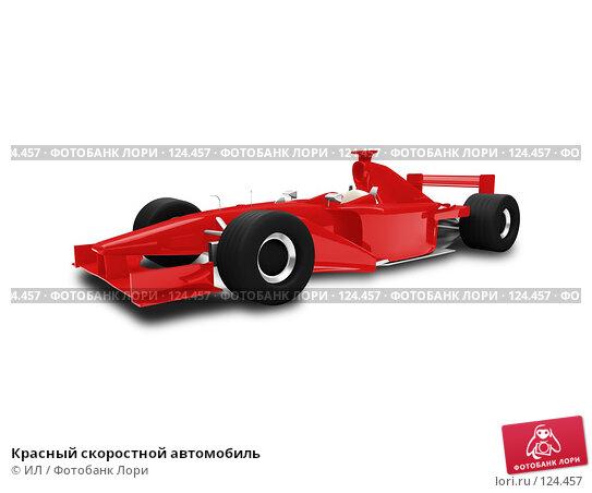 Красный скоростной автомобиль, иллюстрация № 124457 (c) ИЛ / Фотобанк Лори