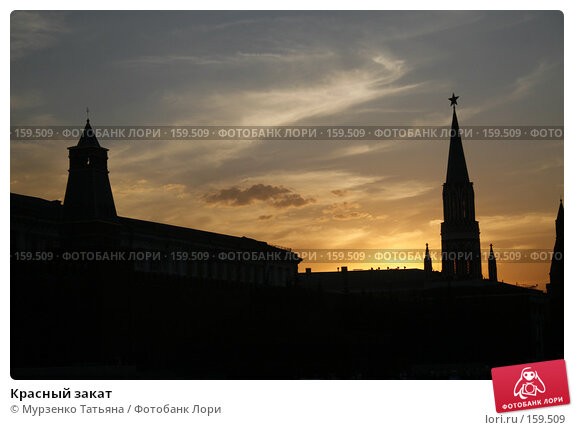 Красный закат, фото № 159509, снято 13 августа 2007 г. (c) Мурзенко Татьяна / Фотобанк Лори