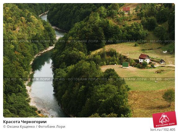 Красота Черногории, фото № 102405, снято 31 марта 2017 г. (c) Оксана Кущенко / Фотобанк Лори