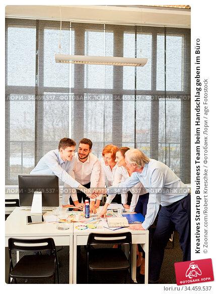 Kreatives Startup Business Team beim Handschlag geben im Büro. Стоковое фото, фотограф Zoonar.com/Robert Kneschke / age Fotostock / Фотобанк Лори