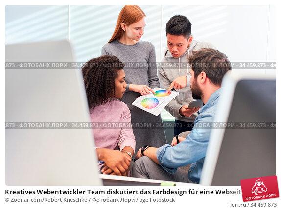 Kreatives Webentwickler Team diskutiert das Farbdesign für eine Webseite. Стоковое фото, фотограф Zoonar.com/Robert Kneschke / age Fotostock / Фотобанк Лори