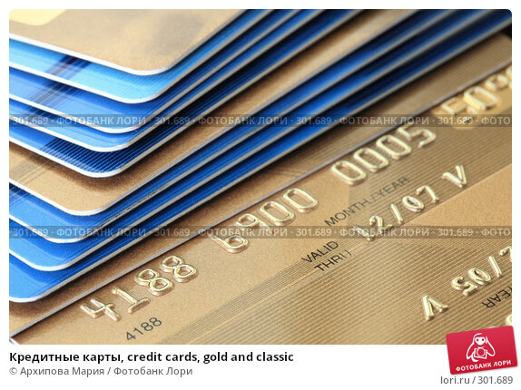 Кредитные карты, credit cards, gold and classic, фото № 301689, снято 21 мая 2008 г. (c) Архипова Мария / Фотобанк Лори