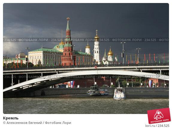 Кремль, фото № 234525, снято 29 августа 2007 г. (c) Алексеенков Евгений / Фотобанк Лори