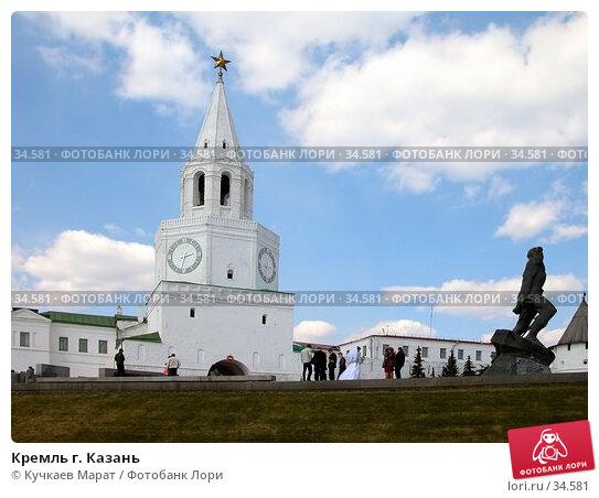 Купить «Кремль г. Казань», фото № 34581, снято 26 мая 2018 г. (c) Кучкаев Марат / Фотобанк Лори