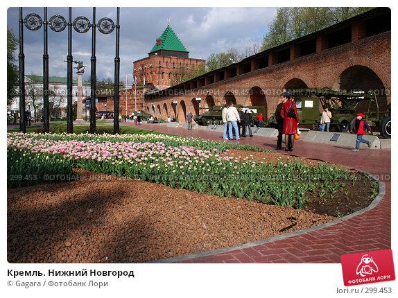 Кремль. Нижний Новгород, эксклюзивное фото № 299453, снято 13 мая 2006 г. (c) Gagara / Фотобанк Лори