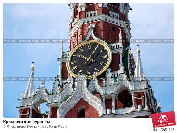 Кремлевские куранты, фото № 262245, снято 21 апреля 2008 г. (c) Лифанцева Елена / Фотобанк Лори