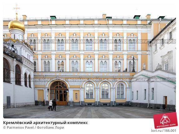 Кремлёвский архитектурный комплекс, фото № 166001, снято 23 декабря 2007 г. (c) Parmenov Pavel / Фотобанк Лори