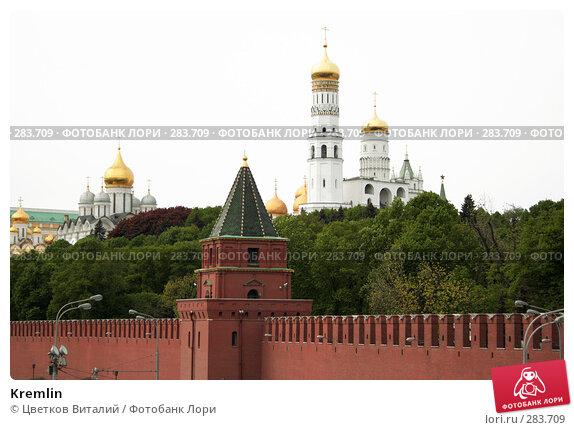 Kremlin, фото № 283709, снято 9 мая 2008 г. (c) Цветков Виталий / Фотобанк Лори