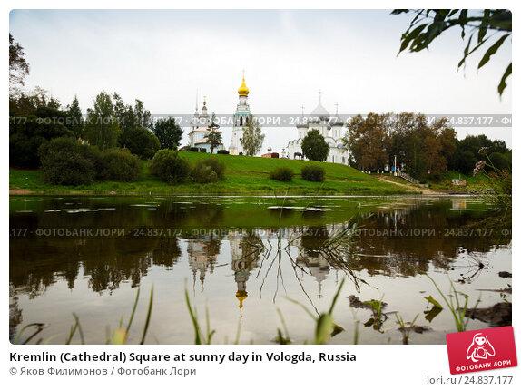 Купить «Kremlin (Cathedral) Square at sunny day in Vologda, Russia», фото № 24837177, снято 29 августа 2016 г. (c) Яков Филимонов / Фотобанк Лори