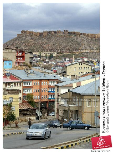 Купить «Крепость над городом Байбюрт, Турция», фото № 22961, снято 28 октября 2006 г. (c) Валерий Шанин / Фотобанк Лори