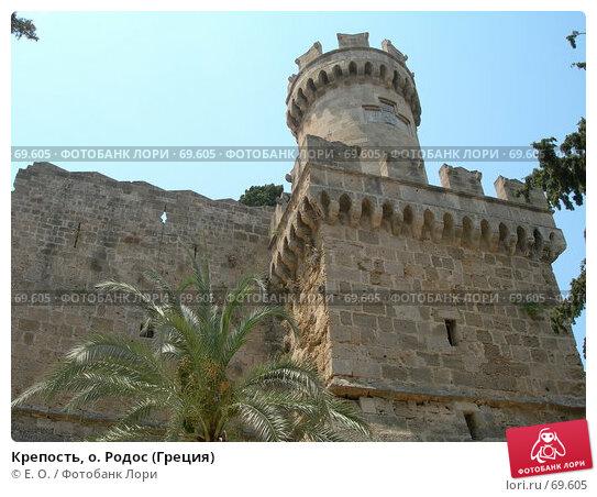 Крепость, о. Родос (Греция), фото № 69605, снято 30 июля 2007 г. (c) Екатерина Овсянникова / Фотобанк Лори