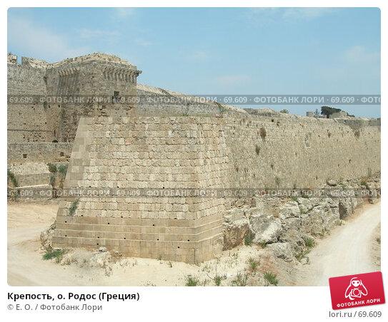 Купить «Крепость, о. Родос (Греция)», фото № 69609, снято 30 июля 2007 г. (c) Екатерина Овсянникова / Фотобанк Лори