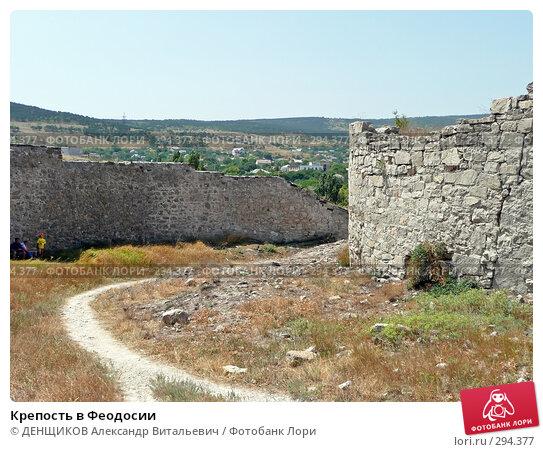 Крепость в Феодосии, фото № 294377, снято 10 августа 2007 г. (c) ДЕНЩИКОВ Александр Витальевич / Фотобанк Лори