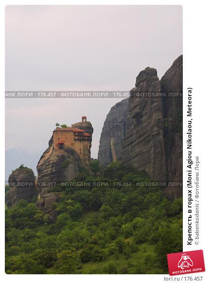 Крепость в горах (Moni Agiou Nikolaou, Meteora), фото № 176457, снято 3 мая 2006 г. (c) Бабенко Денис Юрьевич / Фотобанк Лори