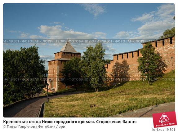Крепостная стена Нижегородского кремля. Сторожевая башня, фото № 19301, снято 22 июля 2006 г. (c) Павел Гаврилов / Фотобанк Лори