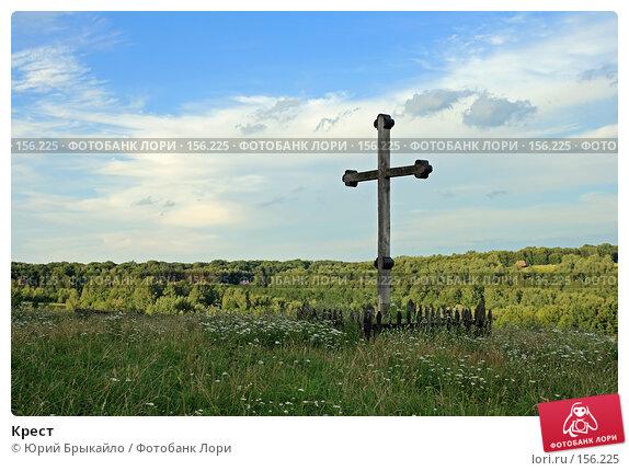 Крест, фото № 156225, снято 31 июля 2007 г. (c) Юрий Брыкайло / Фотобанк Лори