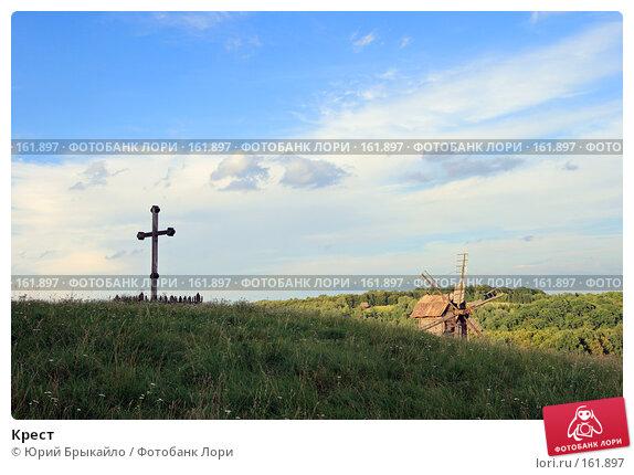 Крест, фото № 161897, снято 31 июля 2007 г. (c) Юрий Брыкайло / Фотобанк Лори