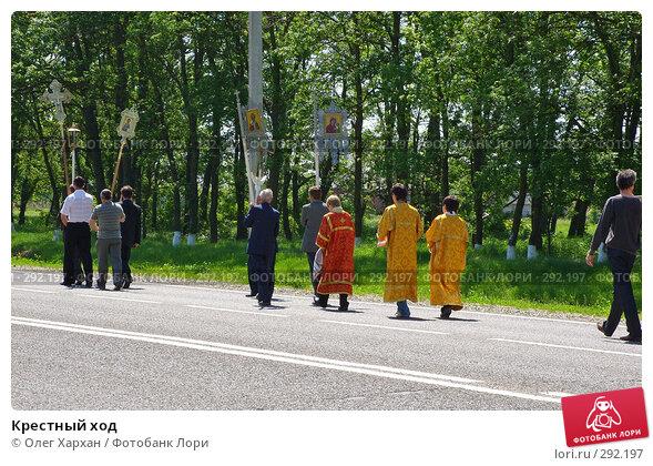 Купить «Крестный ход», эксклюзивное фото № 292197, снято 19 мая 2008 г. (c) Олег Хархан / Фотобанк Лори