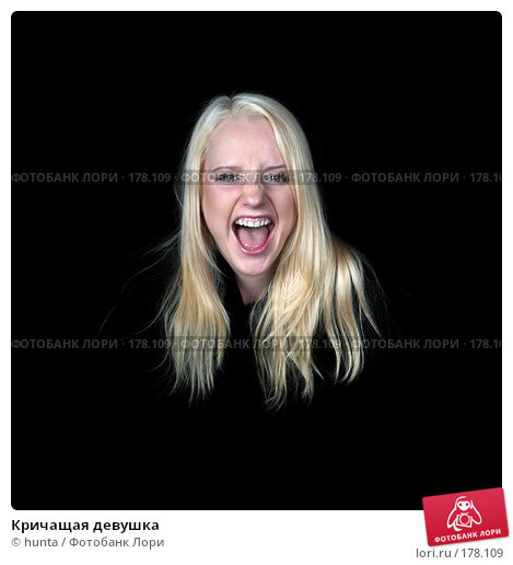 Кричащая девушка, фото № 178109, снято 21 октября 2007 г. (c) hunta / Фотобанк Лори