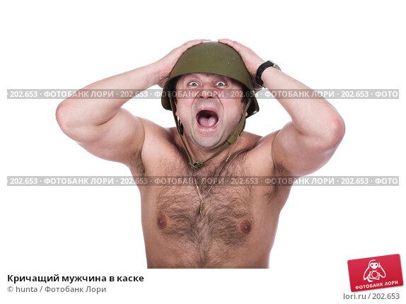 Кричащий мужчина в каске, фото № 202653, снято 13 декабря 2007 г. (c) hunta / Фотобанк Лори