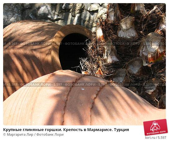 Крупные глиняные горшки. Крепость в Мармарисе. Турция, фото № 5597, снято 12 июля 2006 г. (c) Маргарита Лир / Фотобанк Лори