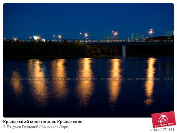 Крылатский мост ночью. Крылатское, фото № 171861, снято 20 июля 2007 г. (c) Петухов Геннадий / Фотобанк Лори