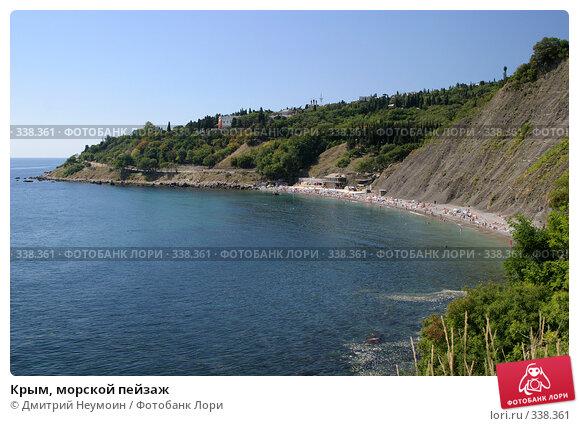 Крым, морской пейзаж, эксклюзивное фото № 338361, снято 16 сентября 2004 г. (c) Дмитрий Неумоин / Фотобанк Лори