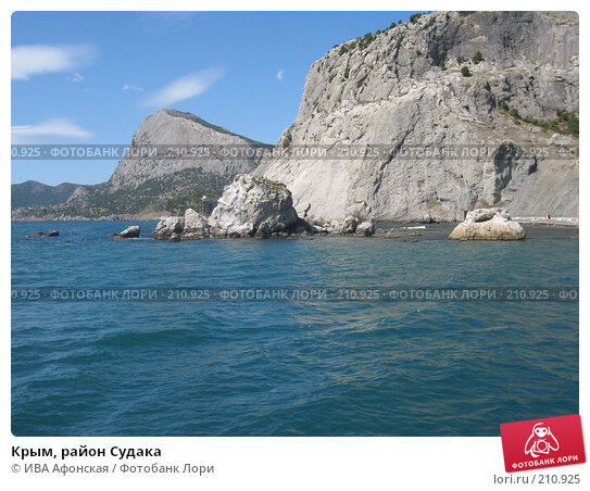 Крым, район Судака, фото № 210925, снято 6 сентября 2006 г. (c) ИВА Афонская / Фотобанк Лори