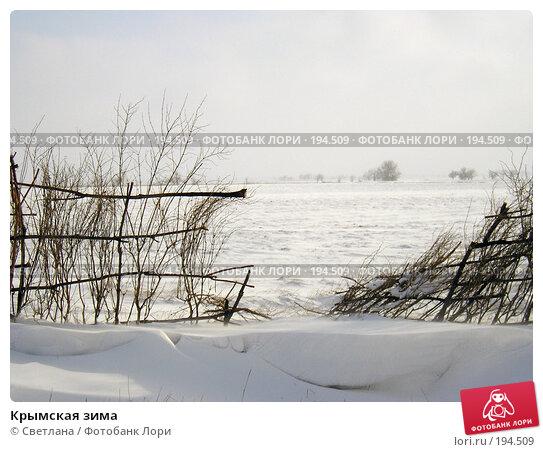 Купить «Крымская зима», фото № 194509, снято 24 марта 2018 г. (c) Светлана / Фотобанк Лори