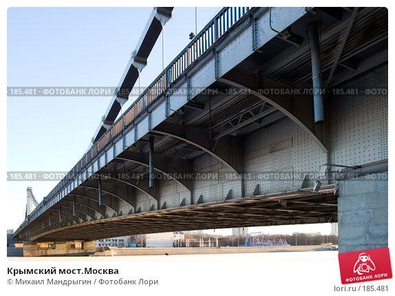 Крымский мост.Москва, фото № 185481, снято 6 января 2008 г. (c) Михаил Мандрыгин / Фотобанк Лори