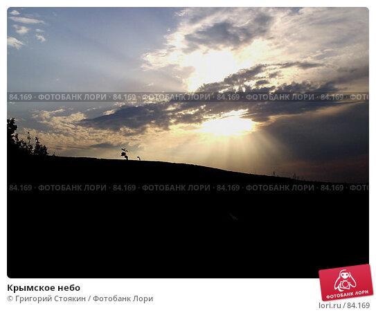 Крымское небо, эксклюзивное фото № 84169, снято 20 мая 2005 г. (c) Григорий Стоякин / Фотобанк Лори