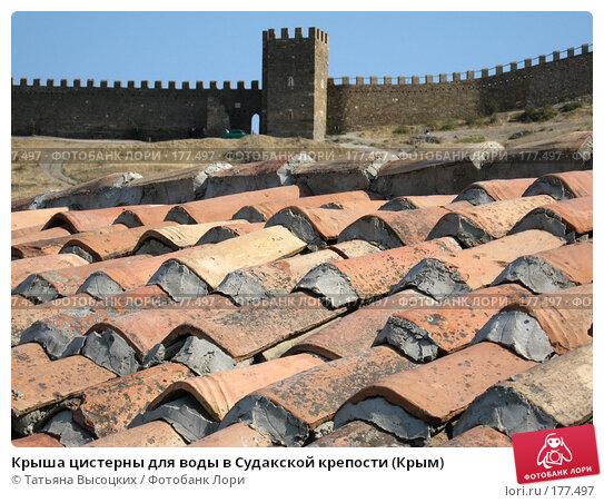 Крыша цистерны для воды в Судакской крепости (Крым), фото № 177497, снято 29 августа 2007 г. (c) Татьяна Высоцких / Фотобанк Лори