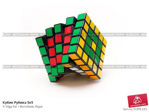 Купить «Кубик Рубика 5х5», фото № 5070213, снято 18 сентября 2013 г. (c) Olga Far / Фотобанк Лори