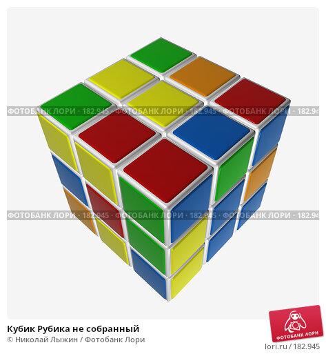 Кубик Рубика не собранный, фото № 182945, снято 23 августа 2017 г. (c) Николай Лыжин / Фотобанк Лори
