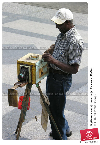 Купить «Кубинский фотограф. Гавана. Куба», фото № 86701, снято 4 апреля 2006 г. (c) Екатерина Овсянникова / Фотобанк Лори