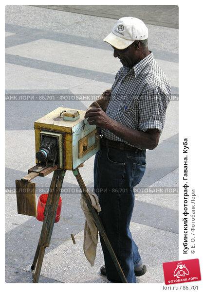 Кубинский фотограф. Гавана. Куба, фото № 86701, снято 4 апреля 2006 г. (c) Екатерина Овсянникова / Фотобанк Лори