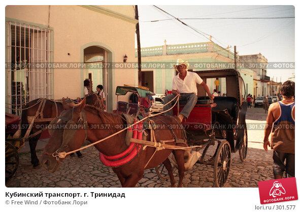 Купить «Кубинский транспорт. г. Тринидад», эксклюзивное фото № 301577, снято 23 апреля 2018 г. (c) Free Wind / Фотобанк Лори