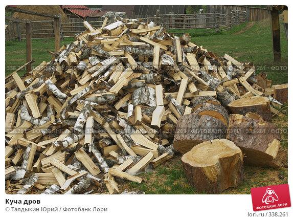 Куча дров, фото № 338261, снято 24 мая 2008 г. (c) Талдыкин Юрий / Фотобанк Лори