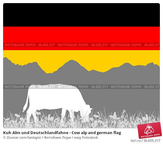 Kuh Alm und Deutschlandfahne - Cow alp and german flag. Стоковое фото, фотограф Zoonar.com/lantapix / easy Fotostock / Фотобанк Лори
