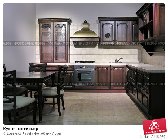 Кухня, интерьер, фото № 116969, снято 5 марта 2006 г. (c) Losevsky Pavel / Фотобанк Лори