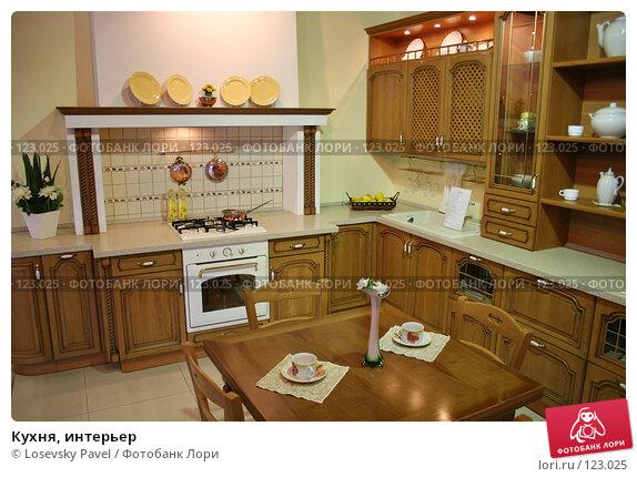 Кухня, интерьер, фото № 123025, снято 24 марта 2006 г. (c) Losevsky Pavel / Фотобанк Лори