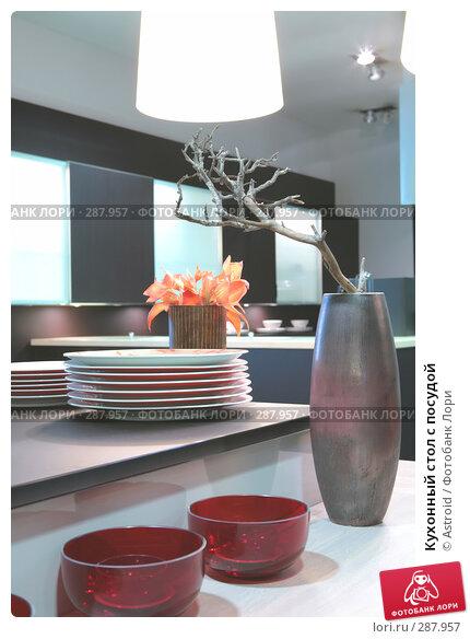 Купить «Кухонный стол с посудой», фото № 287957, снято 8 апреля 2008 г. (c) Astroid / Фотобанк Лори