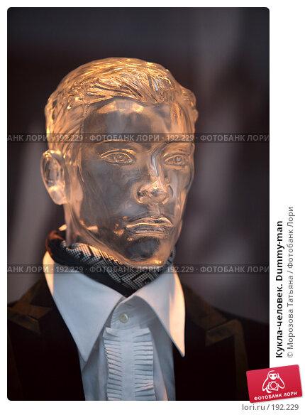 Кукла-человек. Dummy-man, фото № 192229, снято 30 декабря 2006 г. (c) Морозова Татьяна / Фотобанк Лори
