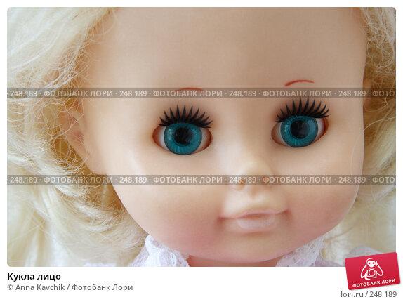 Купить «Кукла лицо», фото № 248189, снято 4 февраля 2008 г. (c) Anna Kavchik / Фотобанк Лори