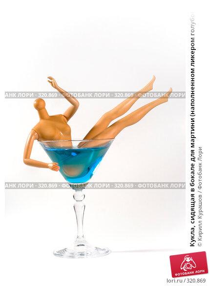 Кукла, сидящая в бокале для мартини (наполненном ликером голубого цвета), фото № 320869, снято 10 июня 2008 г. (c) Кирилл Курашов / Фотобанк Лори