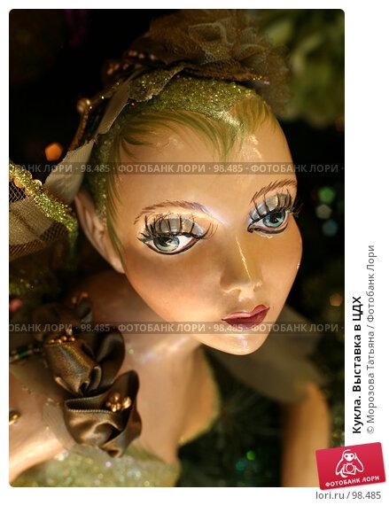 Кукла. Выставка в ЦДХ, фото № 98485, снято 14 сентября 2007 г. (c) Морозова Татьяна / Фотобанк Лори